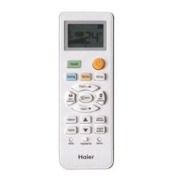 Haier HSU-09HT103/R2 / HSU-09HUN103/R2 - фото 12506