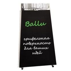 Ballu Грифельная поверхность - фото 16197
