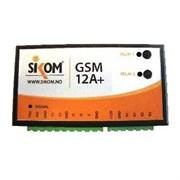 NOBO SIKOM GSM