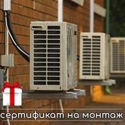 Бесплатный монтаж экономия 9000р.